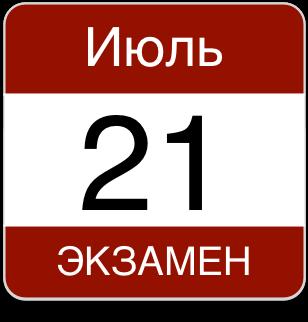 Jul21e